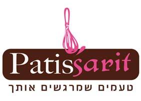 Patissarit | סדנאות אפייה | סדנת קונדיטוריה | בישול | לימי הולדת